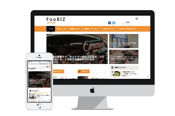 ベトナムフードビジネス情報サイト「FooBiz Vietnam」開設
