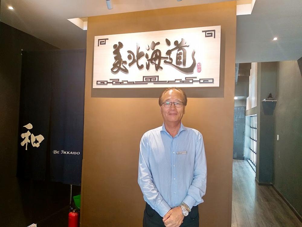 「美北海道/Be Hokkaido」ベトナム人を魅了する北海道の食材や料理へのこだわり