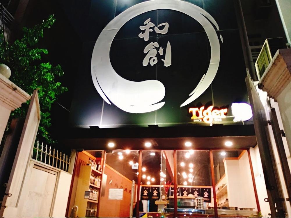 ホーチミン、第2の日本人街ファンビッチャンの人気店和創