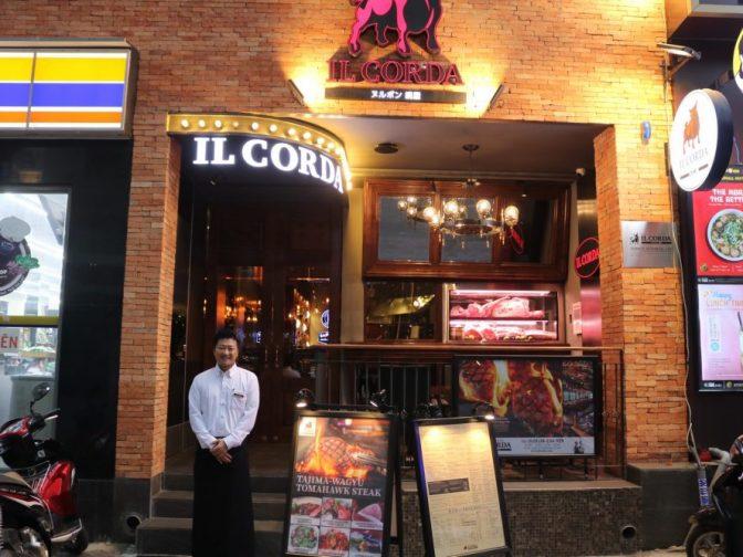 ベトナムだからこそ日本人のこだわりを「IL CORDA」【インタビュー】