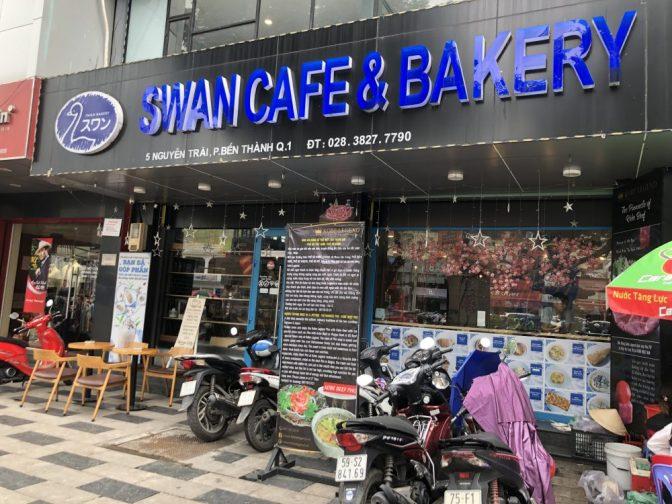 【閉店】障がい者に雇用の場を設ける「SWAN Café & Bakery」