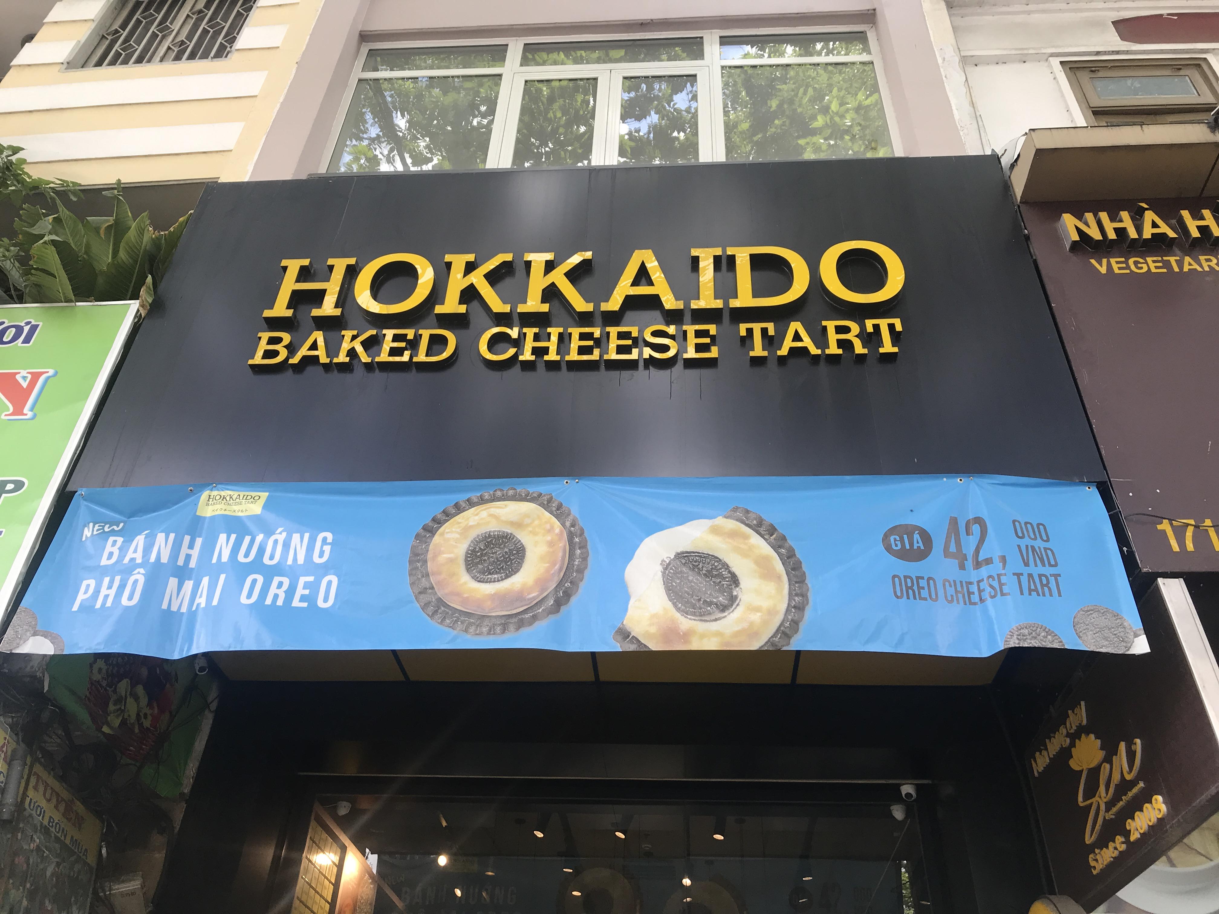 マレーシア発祥「HOKKAIDO BAKED CHEESE TART」がベトナムに進出