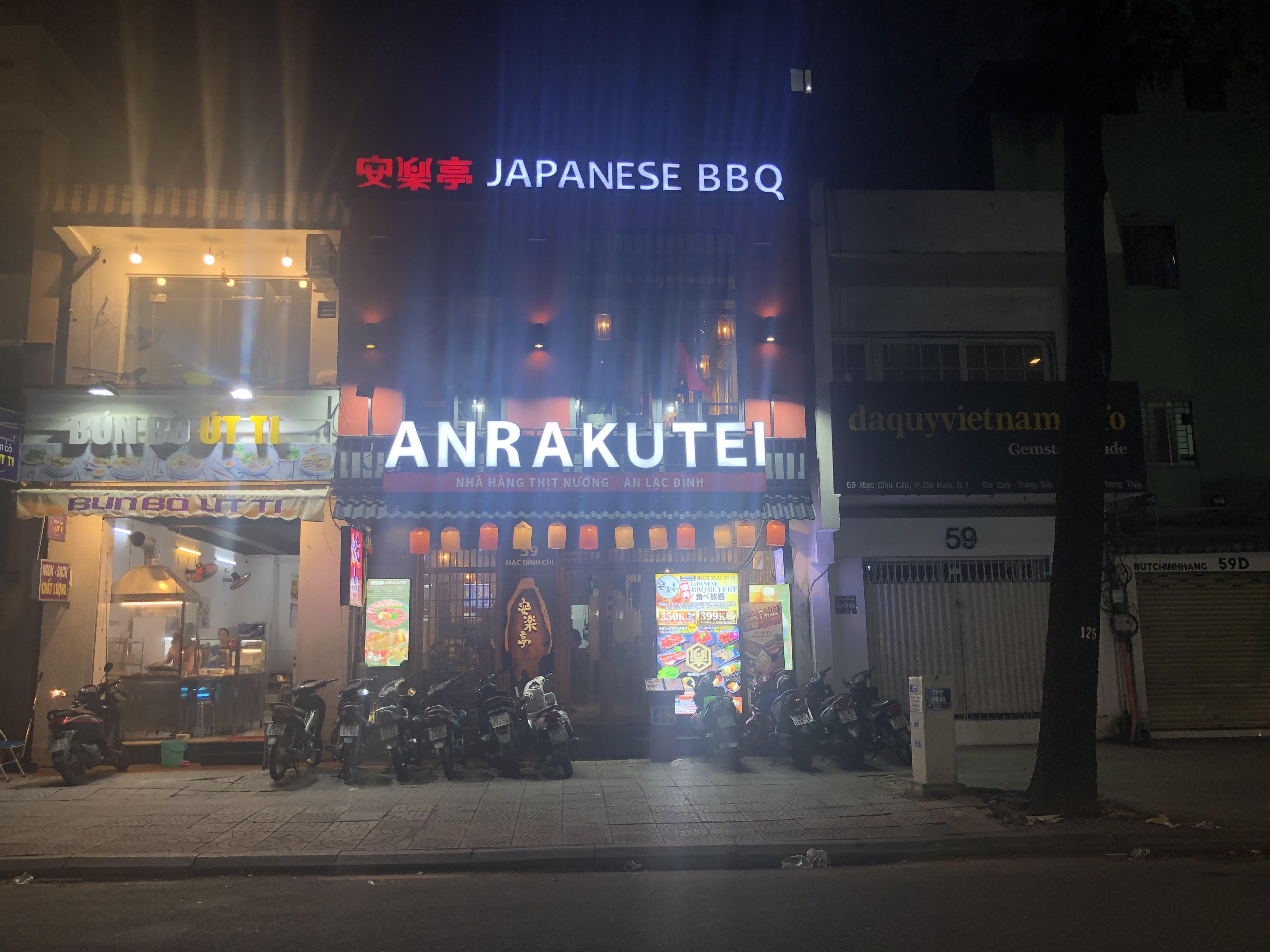 馴染みの焼肉チェーン安楽亭に潜入!ベトナムに数ある焼肉店に打ち勝つには