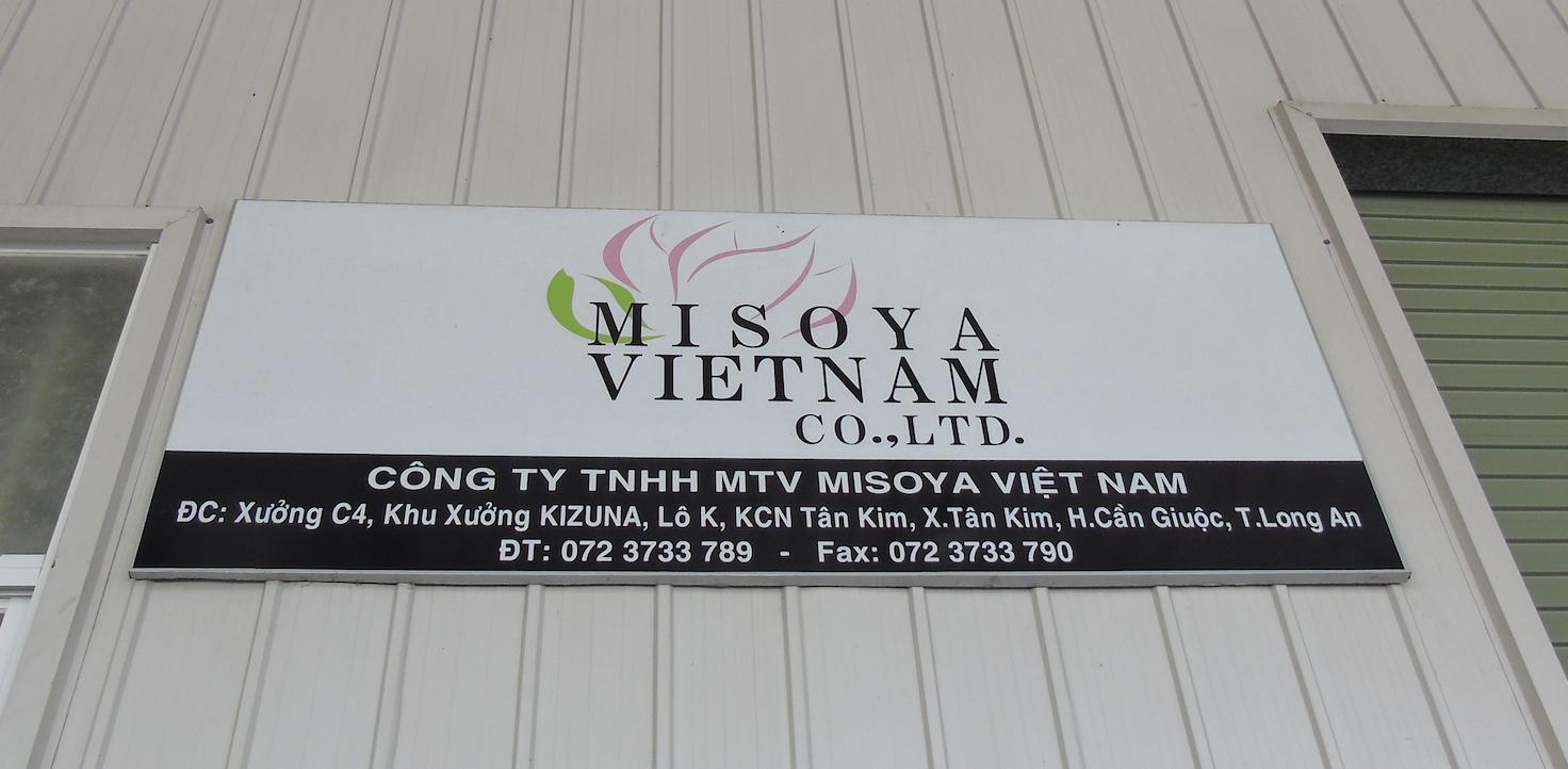 ベトナムのラーメン業界を麺で支える|MISOYA VIETNAMインタビュー