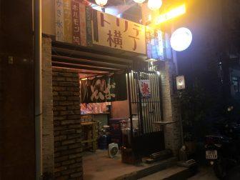 蕎麦山伏の2号店「トリデ横丁」店名に込められた意味は?【潜入レポート】