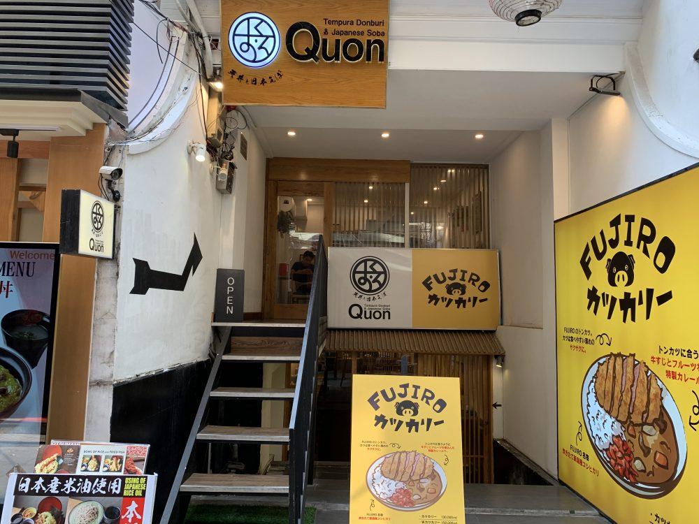 外国人が好きな日本食2020|海外・ホーチミン・ランチ|Quon編