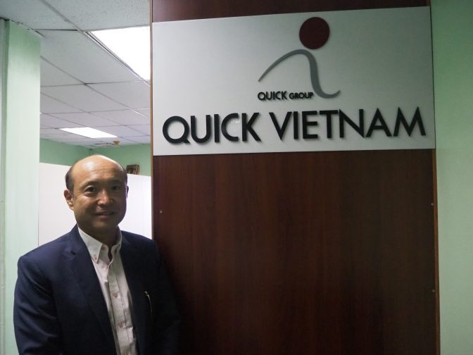 ベトナム人の考え方とは?採用のプロに聞く|クイックベトナムインタビュー