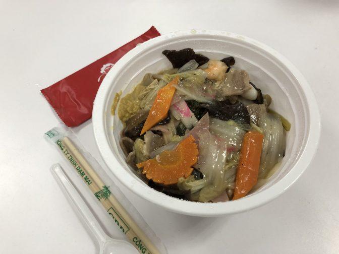 「中華DINING洋」のランチをベトナム人がデリバリー注文してみた!