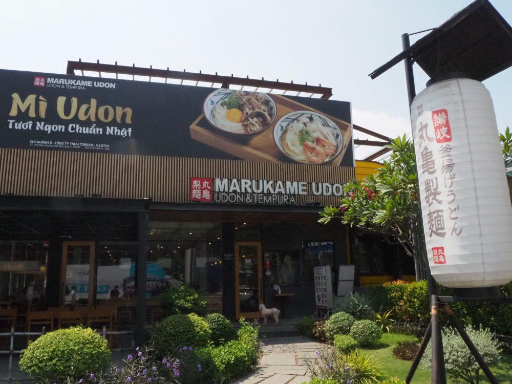 外国人が好きな日本食2020|海外・ホーチミン・ランチ|丸亀製麺編